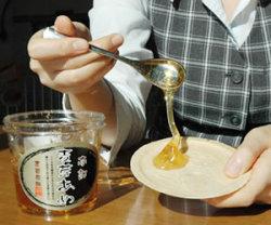 つぼあめグルメセット(薄焼き4種+つぼあめ ×1個)